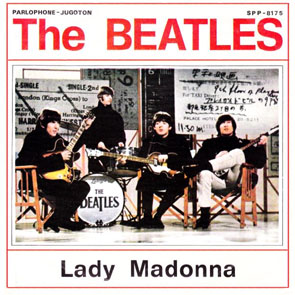The Beatles - Lady Madonna Ringtone Download Free