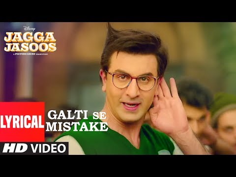 Galti Se Mistake Ringtone Download Free