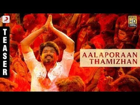 Aalaporaan_Thamizhan Ringtone Download Free