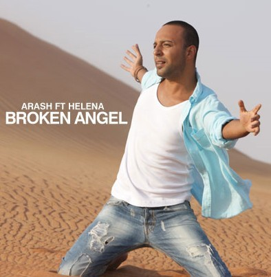 Broken Angel (2010) Ringtone Download Free