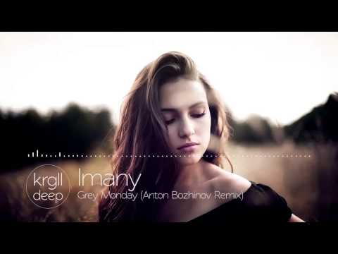 Grey Monday (Anton Bozhinov Remix) Ringtone Download Free