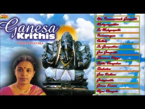 Ganesa (Extended Mix) Ringtone Download Free