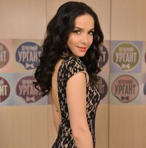 Natalia Oreiro - Amor Ringtone Download Free