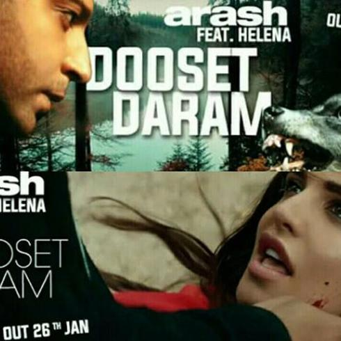 Dooset Daram (FIlatov & Karas Remix) Ringtone Download Free