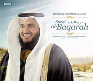 Al-Baqarah Ringtone Download Free | Sheikh Mishary Rashid Al