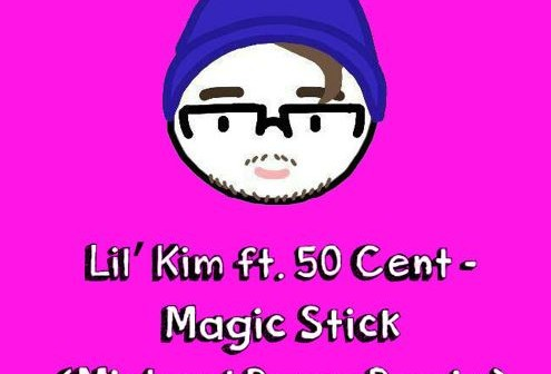 Magic Stick Ringtone Download Free