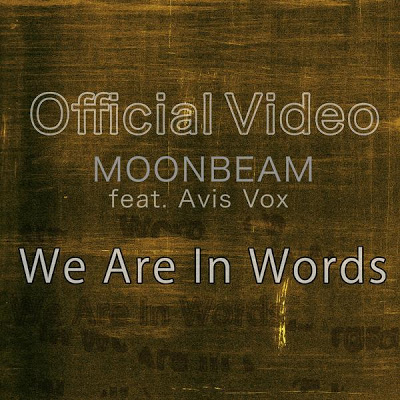 We Are In Words (extended Mix) Ringtone Download Free