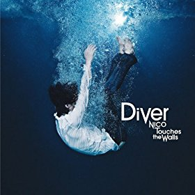 Diver - Full Ringtone Download Free