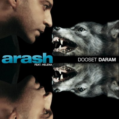Dooset Daram (feat. Helena) Ringtone Download Free