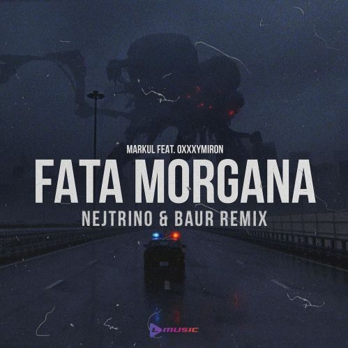 Fata Morgana Ringtone Download Free