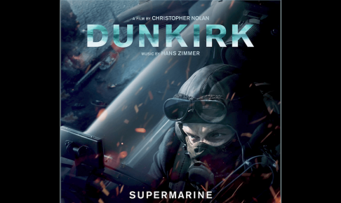 Supermarine Ringtone Download Free
