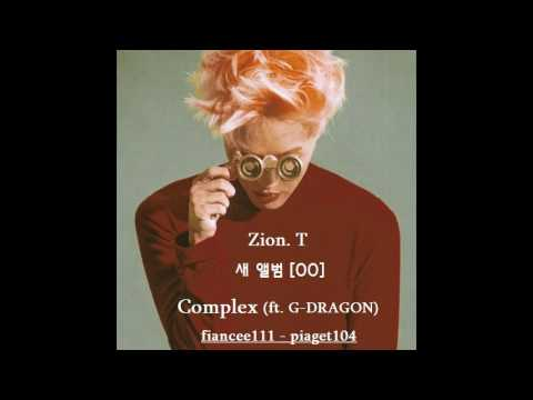 Complex (ft  G-DRAGON) Ringtone Download Free | Zion T | MP3