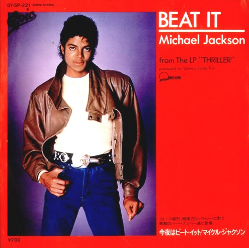 Beat It Ringtone Download Free