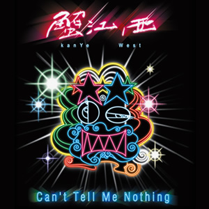 Can't Tell Me Nothing Ringtone Download Free