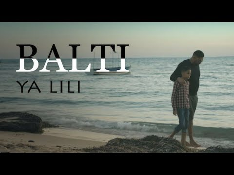 Ya Lili Ringtone Download Free | Balti Feat  Hamouda | MP3