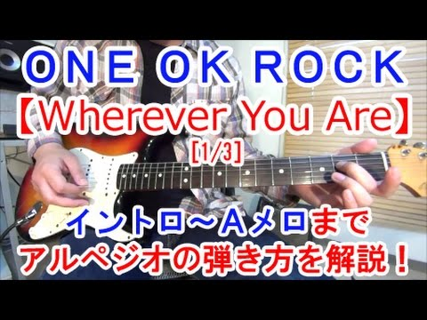Wherever You Are Ringtone Download Free