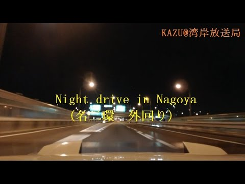 Night Drive Ringtone Download Free