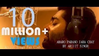 Amaro Ringtone Download Free