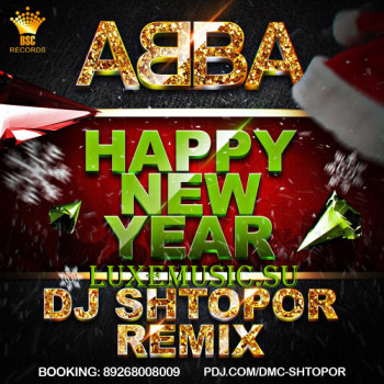 Happy New Year (club Remix) Ringtone Download Free