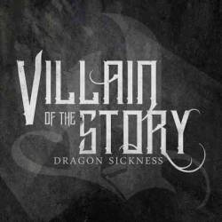 Dragon Sickness Ringtone Download Free