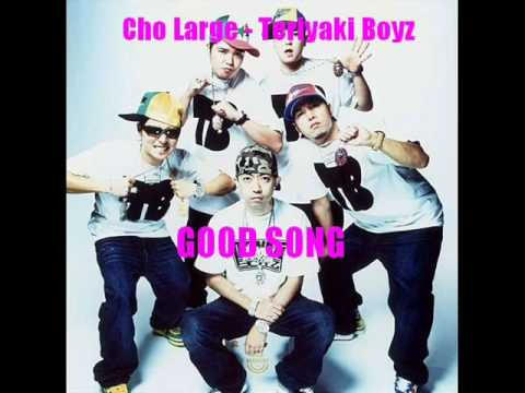 Cho Large Ringtone Download Free