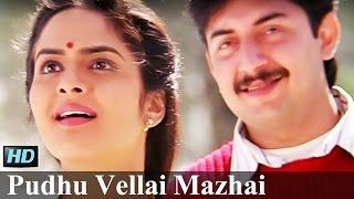 Des Rangila Ringtone Download Free | Mahalakshmi Iyer | MP3