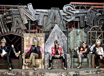 wow fantastic baby free mp3 download