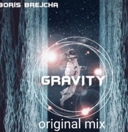 Gravity Ringtone Download Free
