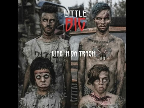 Life In Da Trash Ringtone Download Free