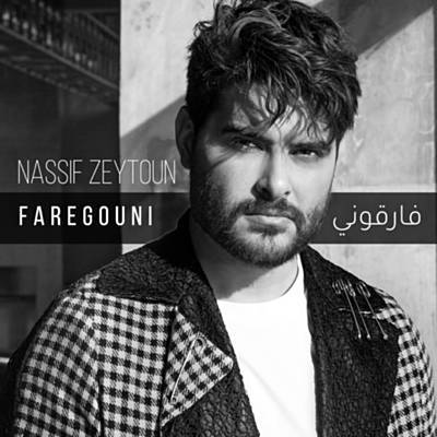 Faregouni Ringtone Download Free