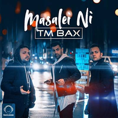 Masalei Ni Ringtone Download Free