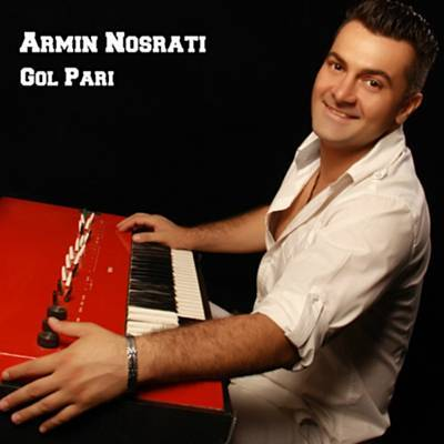 Gol Pari (Original Mix) Ringtone Download Free