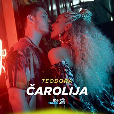 Carolija Ringtone Download Free