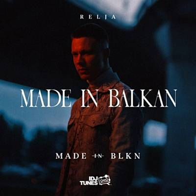 Made In Balkan Ringtone Download Free