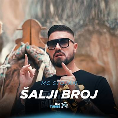 Salji Broj Ringtone Download Free