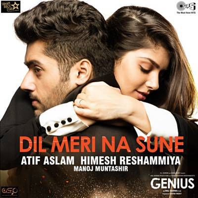 Dil Meri Na Sune (From 'Genius') Ringtone Download Free