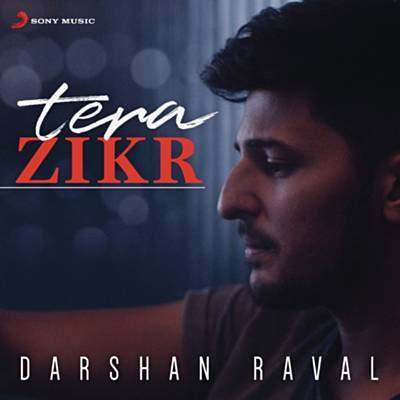 Tera Zikr Ringtone Download Free