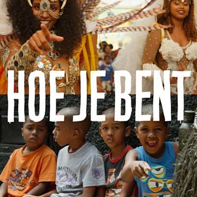 Hoe Je Bent Ringtone Download Free