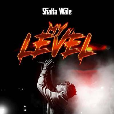 My Level Ringtone Download Free