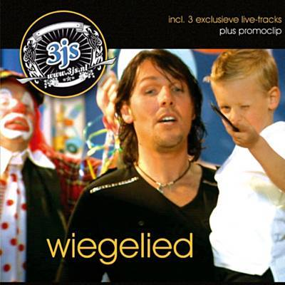 Wiegelied Ringtone Download Free