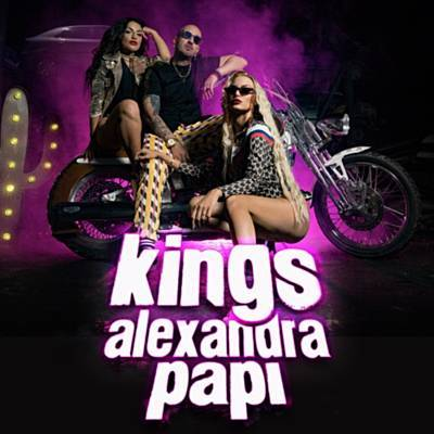 Papi Ringtone Download Free