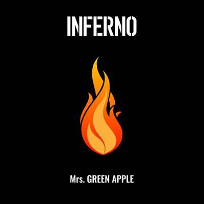 Inferno Ringtone Download Free