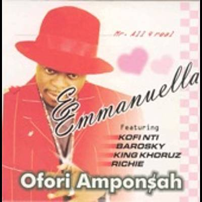 Emmanuela Ringtone Download Free