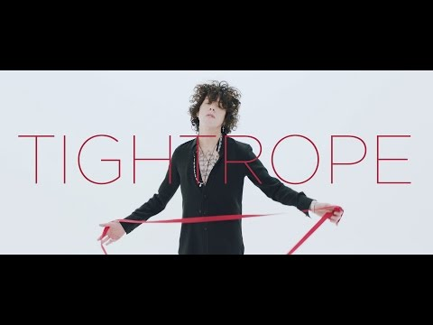 Tightrope Ringtone Download Free