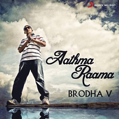 Aathma Raama (From 'Aathma Raama') Ringtone Download Free