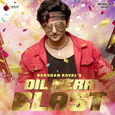 Dil Mera Blast Ringtone Download Free