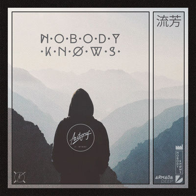 Nobody Knows (feat. WYNNE) Ringtone Download Free