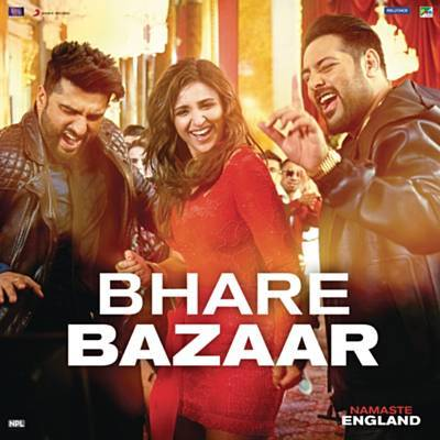 Bhare Bazaar Ringtone Download Free