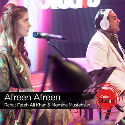 Afreen Afreen Ringtone Download Free