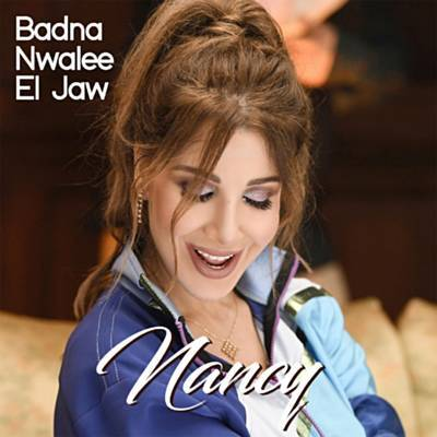 Badna Nwalee El Jaw Ringtone Download Free